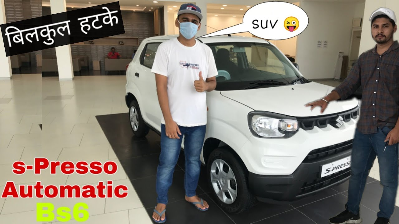 Maruti s-Presso vxi ags bs6 detail review with onroad price || is this mini SUV ?