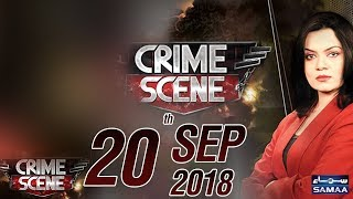 Crime Scene | Samaa TV | Sep 20, 2018