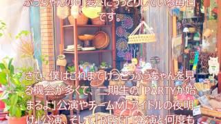 NMB48矢倉楓子さんへのファンレター http://akb48fanletter.com/yagura_...