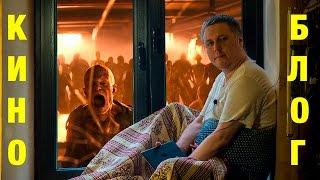Блог #003 Кино, что посмотреть, несколько хороших ...