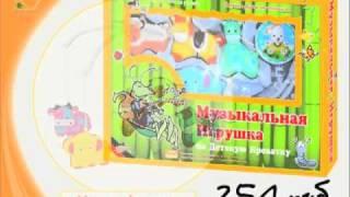 видео Музыкальные игрушки на кроватку