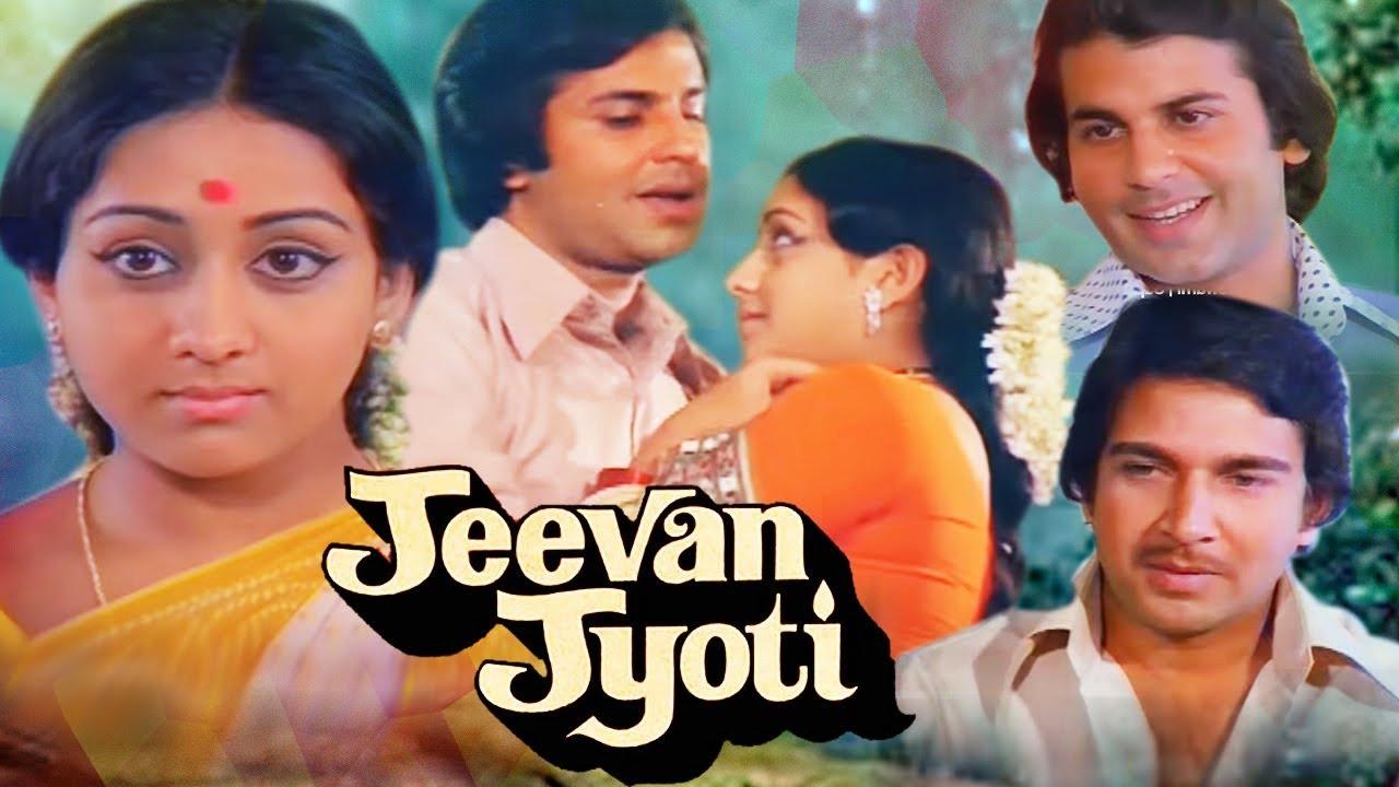Download Jeevan Jyoti Full Movie | Vijay Arora | Bindiya Goswami | Superhit Hindi Movie