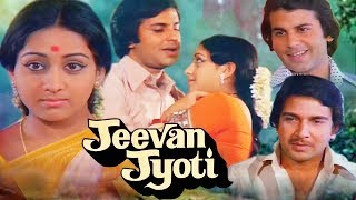 Jeevan Jyoti Full Movie | Vijay Arora | Bindiya Goswami | Superhit Hindi Movie
