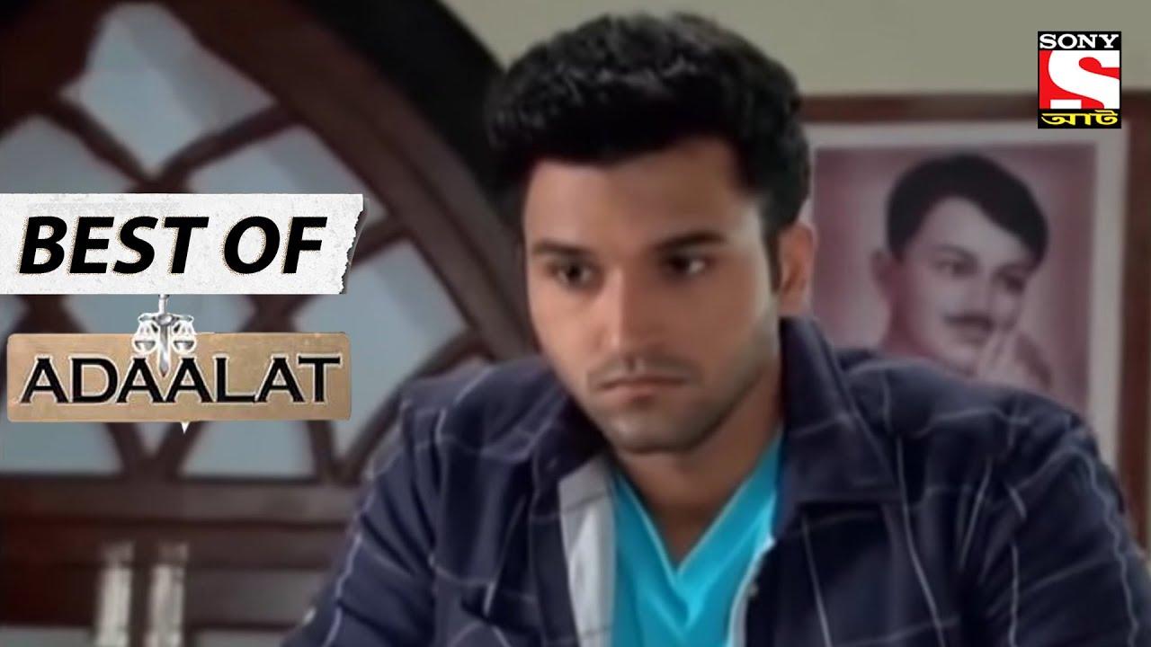 Fear - Best of Adaalat (Bengali) - আদালত - Full Episode