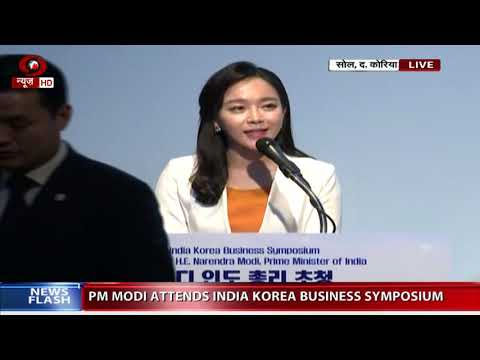 Full  Event: PM Modi Addresses India- Korea Business Symposium