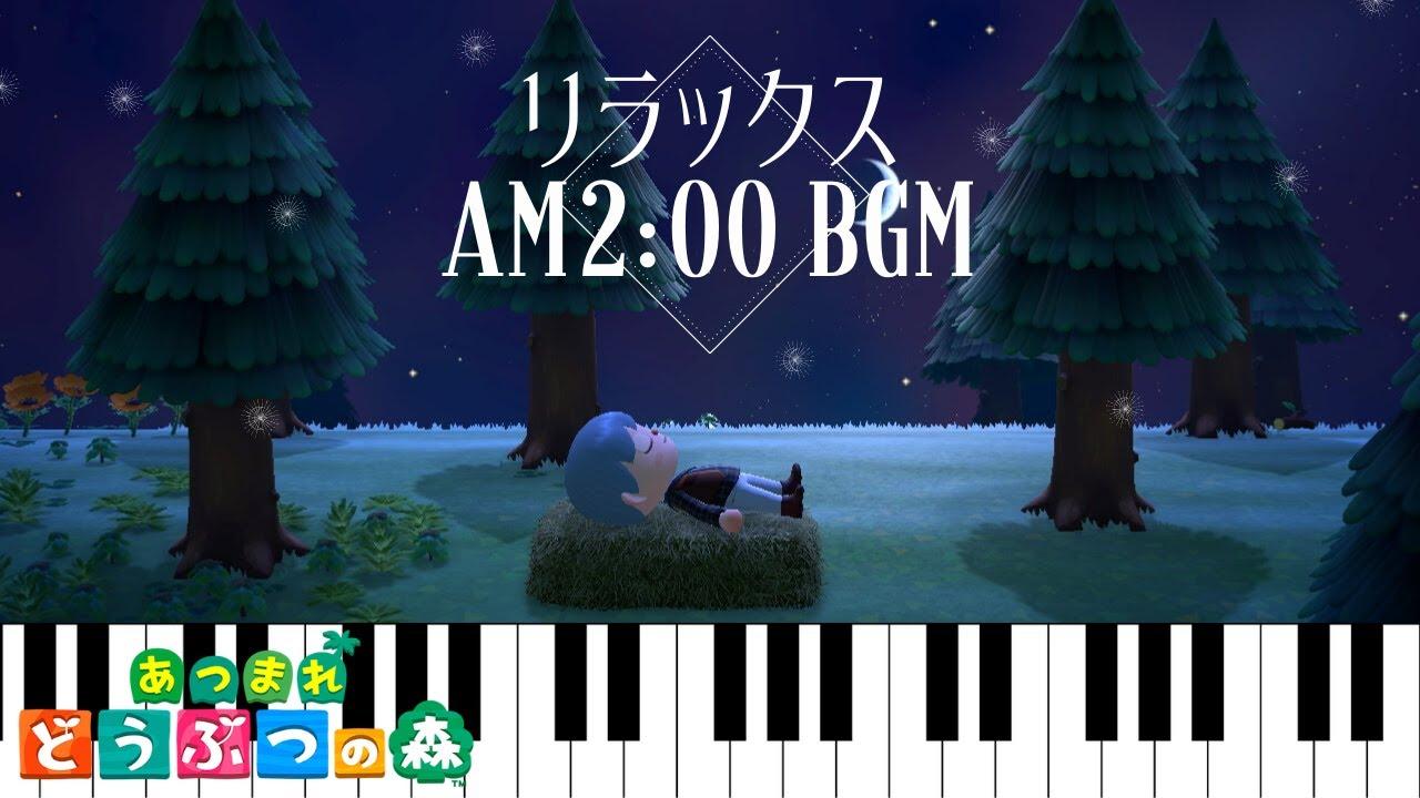 【あつ森 2:00 BGM】ピアノ 作業用・勉強用・睡眠用・リラックスBGM - あつまれ どうぶつの森