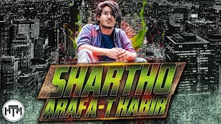 Shartho (Official Music Video) - Arafa-T-Kabir   HTM Records