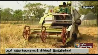 Farmers suffer without farming machines for rent in agricultural engg dept