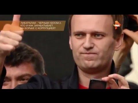 Навальный на свободе. Первое видеоиз YouTube · С высокой четкостью · Длительность: 4 мин34 с  · Просмотры: более 1692000 · отправлено: 22.10.2017 · кем отправлено: Алексей Навальный
