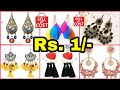 Cheapest Jewellery Shopping App || Sell at Cost || Clothes, jewellery, Beauty Products Buy Online