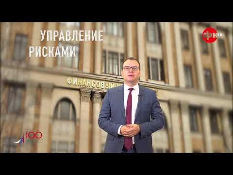 Магистратура/Управление проектами государственно-частного партнерства/К.М. Малютин