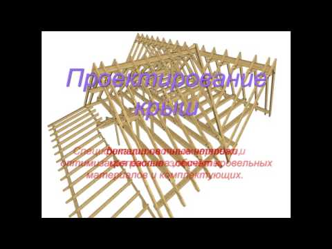 ebook Operator Theory