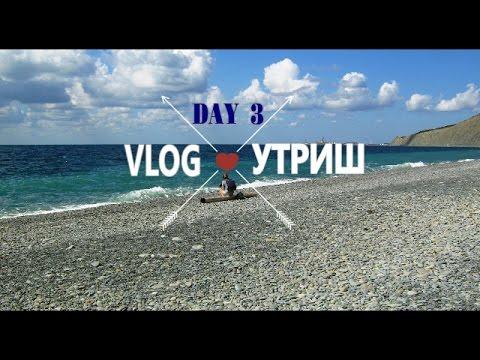Фотографии с нудистского пляжа 38 фото