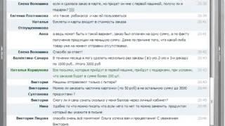 Едоша Как покупать и как зарабатывать(смотреть с 4 мин)(, 2013-08-04T23:34:52.000Z)