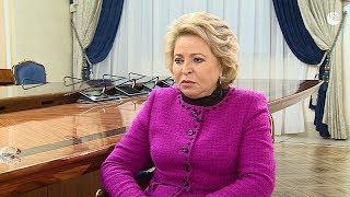 Saylov tizimini ta'mirlash haqida Valentina Matvienko