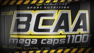 Аминокислоты BCAA - как принимать