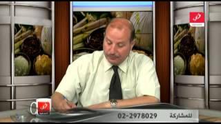 الطبيعة غذاء ودواء    علاج الاكزيما الجلدية ج1