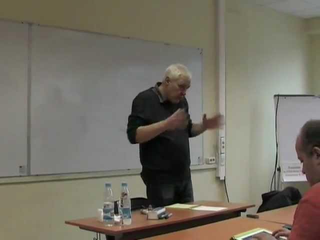 Курс по современной экономике л8 ч1 Олег Григорьев