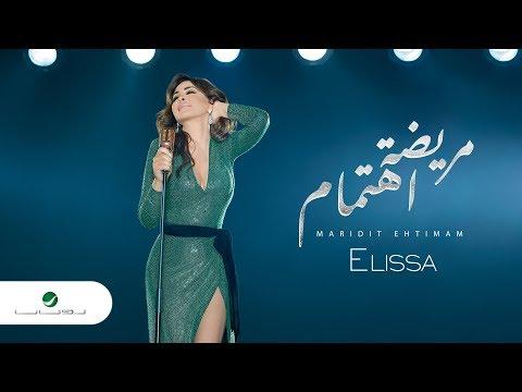 HABIBI TÉLÉCHARGER BALI ELISSA GRATUIT GRATUIT MP3 3A