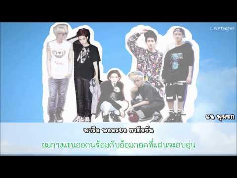 [Thaisub - Karaoke] EXO - XOXO (Korean Ver.)