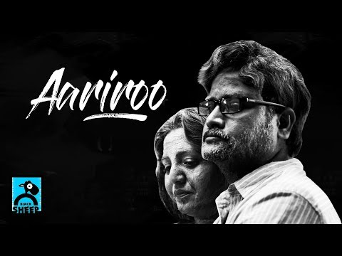 Aariroo | Black Sheep Premiere | Black Sheep