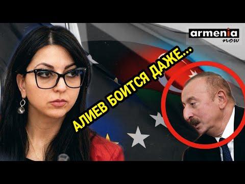 ОПЯТЬ? Алиев реально боится армян. В Баку очередная дискриминация