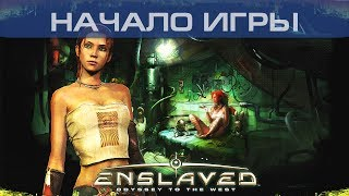 ▶ Enslaved: Odyssey to the West Premium Edition — Начало игры, 1080p