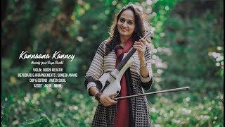 Kannaana Kanney | Viswasam | Roopa Revathi Violin | D.Imman | Sid Sriram