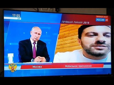Амиран Сардаров задаёт вопрос Путину о суверенном Интернете
