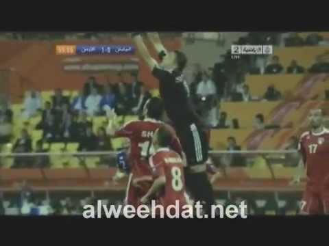Amer Shafi great goalkeeper - حارس مرمى المنتخب الاردني عامر شفيع