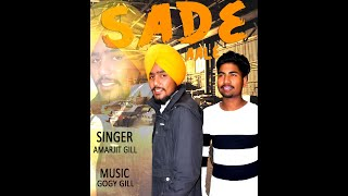 Sade Aale (Full Song) Amarjit Gill  Gogy Gill