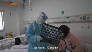 【生死金银潭】 Documentary featuring Jinyintan hospital in #Wuhan treating #Coronavirus patients.