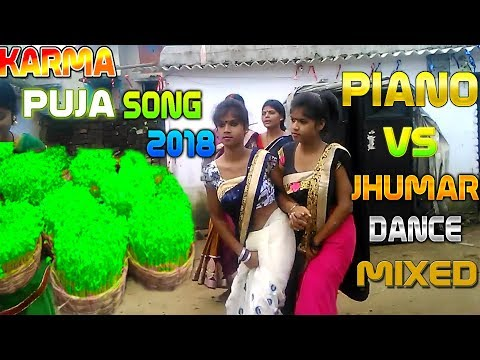 New Piano Vs Karma Puja  Jhumar Dance Mixed || Karma Puja Dance Video Song 2018 || जावा के जगाईब