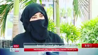 جوري القحطاني مدير عام معهد التوثيق الوطني