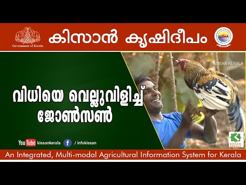 Success story of a polio affected youth - Johnson Kollam