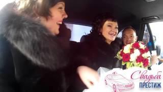 Видеосъемка в салоне свадебного автомобиля l Свадьба Престиж г.Киров