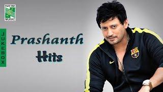 Prashanth Hits |Tamil Audio Juke Box
