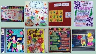 Holi School notice board decoration ideas || amazing display board ideas for school on holi