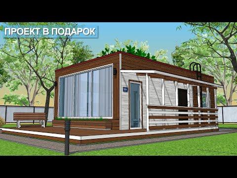 Проект дома 5 на 9 | Планировка 45 квадратов