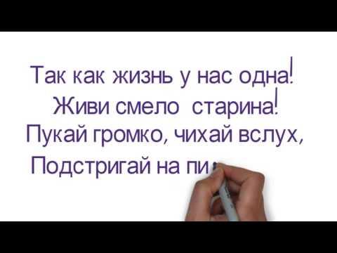 23 февраля! Самое Смешное СМС Поздравление День Защитника Отечества 2016 #Мультфильм #Юмор #sms #смс