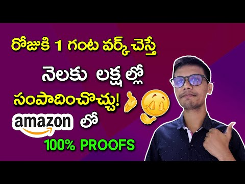 Best Part Time Jobs |  Work From Home  Earn Money Online  Without Investment | Thiruitplant