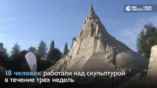Замок из песка(, 2016-09-03T13:48:09.000Z)