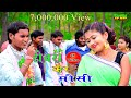 New Khortha Comady Video Song 2018 || Dhibra Ker Mosi 2 # ढिबरा केर मौसी 2