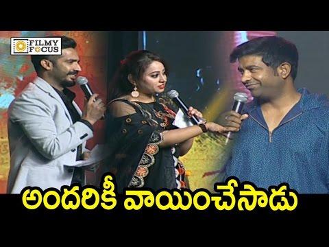 Vennela Kishore Trolls Anchor Lasya and Ravi at Keshava Audio Launch | Vennela Kishore Best Fun