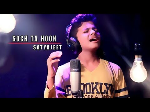 Sochta Hu Ki Vo Kitne Masum The    Dekhte Dekhte    Satyajeet Jena Official Video 2018