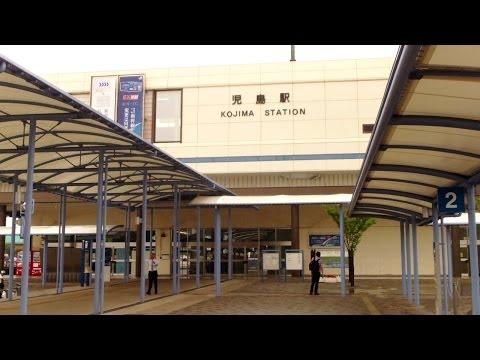 JR Kojima Station, Kurashiki City, Okayama Prefecture