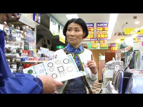 日本の芸能界において、異彩を放つ存在の一人「片桐はいり」。そんな彼女の新しい魅力に迫るべく、各界のトップクリエーターが集結し、自由...