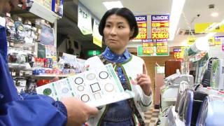 「片桐はいり4倍速」7月17日DVD発売 thumbnail