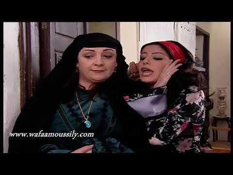 باب الحارة ـ خناقة فريال و شهيرة  ـ وفاء موصللي ـ سحر فوزي ـ ليليا الاطرش