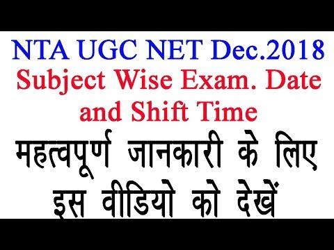 NTA UGC NET December 2018 Subject wise Date and Shift || PhD MPhil  ध्यान दें